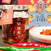 《福忠字號》鮮切辣椒王(180g/罐)