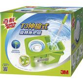 《3M》百利T3伸縮式旋轉拖把組(伸縮式脫水桶x1,拖把桿x1,布盤x2)