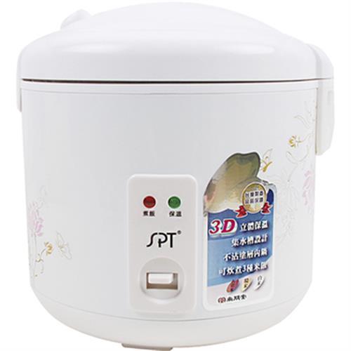 《尚朋堂》10人份養生厚釜電子鍋SC-NX186