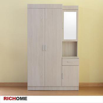 RICHOME 愛麗絲套房衣櫥櫃(樓層費另計)