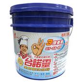 《台諾靈》全功能洗滌粉(10kg/桶)