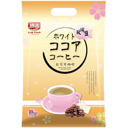 《廣吉》玫瑰鹽白可可咖啡(25g*10入)