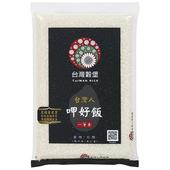 《台灣穀堡》台灣人呷好飯(2.5kg/包 CNS一等米)