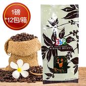 《西雅圖》ESP綜合咖啡豆1磅(454克)*12包/箱(曼巴風味)