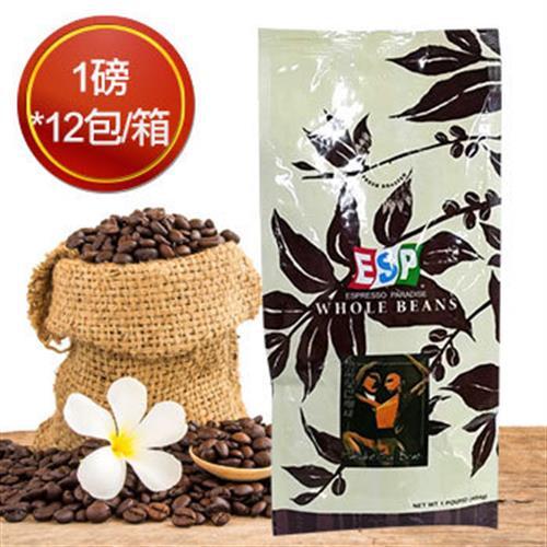 《西雅圖》ESP綜合咖啡豆1磅(454克)*12包/原箱(曼巴風味)