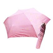 《好雅也欣》舒亦媚-抗UV防曬三折晴雨傘(閃亮星星-粉底粉星)
