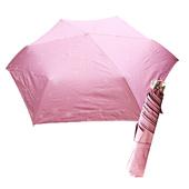 《好雅也欣》舒亦媚-抗UV防曬三折晴雨傘(雪花-粉底白花)
