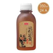《康健生機》枸杞菊花養生飲(350ml X 24入)