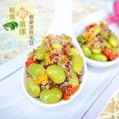 《老爸ㄟ廚房》夏日輕食藜麥毛豆(140g/包)(共10包)
