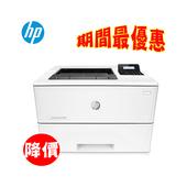 《HP》HP LaserJet Pro M501dn 黑白高速雷射印表機M501dn $12000