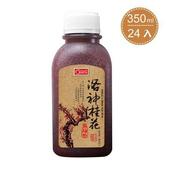 《康健生機》洛神桂花烏梅飲(350ml X 24入)