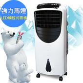 《勳風》機王(冰風暴) 降溫/冷凝/移動/水冷氣(HF-A800C)(HF-A800C)