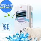 《勳風》冰風暴冷凝負離子移動式水冷氣(HF-A620C)(HF-A620C)