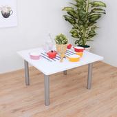 《頂堅》寬80x高45/公分-方形和室桌/矮腳桌/餐桌/休閒桌(二色可選)(素雅白色)