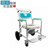 《海夫健康生活館》恆伸 鋁合金 後大輪 洗澡 便盆椅 可調後背角度 半躺式(ER-4351)