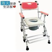 《海夫健康生活館》恆伸 鋁合金 防傾 收合式洗澡便椅 座位可調高低功能(ER-4542-1)