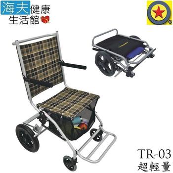 《海夫健康生活館》輪昇 快速收折 可收踏板 介護 助步車 購物車(TR-03)