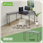 《DFhouse》萊特L型多功能工作桌+1抽屜(2色)(胡桃木色)