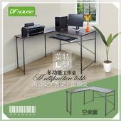 《DFhouse》萊特L型多功能工作桌+1鍵盤(2色)(胡桃木色)