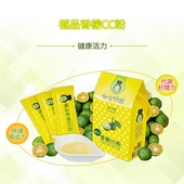 《台灣好田》極品香檬CC粉(15包/盒)
