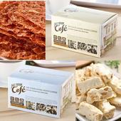 《喜福田》【喜福田】實在大方禮盒(肉紙+牛軋糖+咖啡)五入組(5入/組)