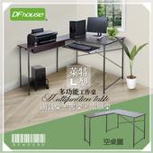 《DFhouse》萊特L型多功能工作桌+1抽1鍵+主機架(2色)(胡桃木色)