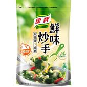 《康寶》新鮮味炒手原味(500g)
