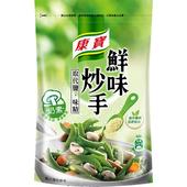 《康寶》新鮮味炒手素食(500g)