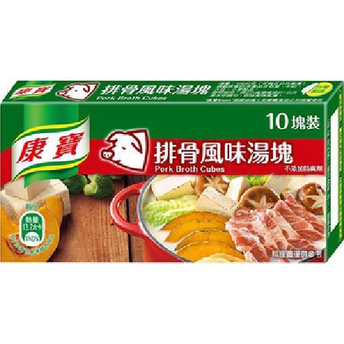 《康寶》排骨風味湯塊(100g)