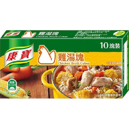 《康寶》雞湯塊(100g)