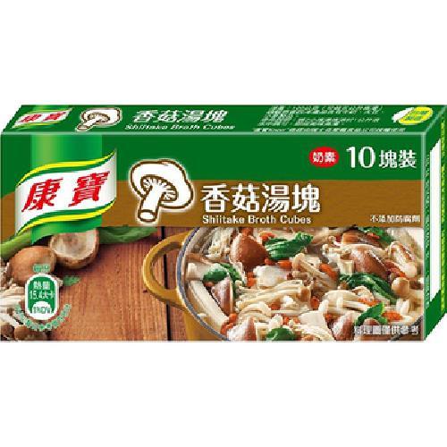 康寶 香菇湯塊(100g)