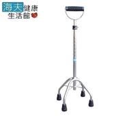 《海夫健康生活館》耀宏醫療用柺杖(未滅菌)YH127 不鏽鋼四腳拐杖 U型中爪