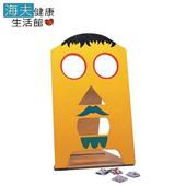 《海夫健康生活館》耀宏 YH243 彩色沙包投擲板 丟沙包訓練板