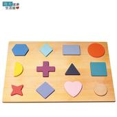 《海夫健康生活館》耀宏 YH250 形狀插板組(十二種形狀顏色)
