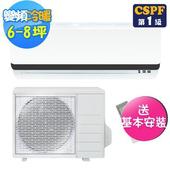 《Panasonic 國際牌》LX系列6-8坪變頻冷暖型分離式冷氣CS-LX50BA2/CU-LX50BHA2(送基本安裝) $50500