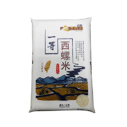 《金農》一等西螺米(2.8kg)