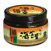 《橘平屋》香菇海苔醬(150g/瓶)