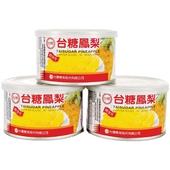 《台糖》鳳梨罐頭(227gx3罐/組)