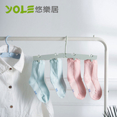 《YOLE悠樂居》旅樂便攜旅行折疊衣架(2入)-粉藍#1226008-1