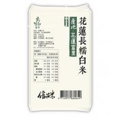 長糯白米(800g)
