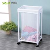 《YOLE悠樂居》滾輪衣物洗衣籃 #1425025