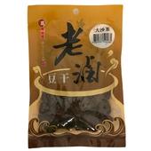 《原味巡禮》老滷豆干-大沙茶(120g/包)