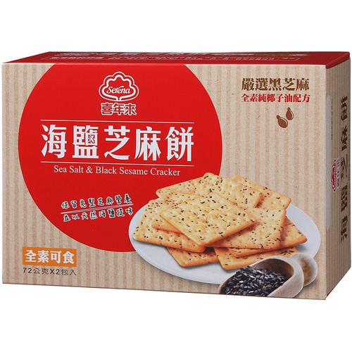 喜年來 海鹽芝麻餅分享包(144g)