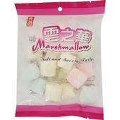 《良澔》雲之華繽紛棉花糖(100g/包)