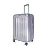 《BATOLON寶龍》【20吋】沐月星辰TSA鎖PC硬殼箱/行李箱/旅行箱(閃亮銀)