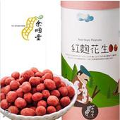 《余順豐》裹粉花生-紅麴花生(260g/罐)(1罐)