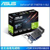 《ASUS 華碩》710-1-SL 顯示卡 / GT710 1G DDR3(710-1-SL)
