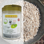 《台南白河曾家》純蓮藕粉(300g/罐)(1罐)