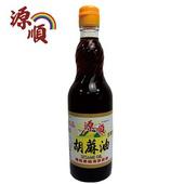 《源順》胡麻油(570ml/瓶)(1瓶)
