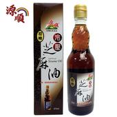 《源順》冷壓初榨芝麻油(570ml/瓶)(1瓶)